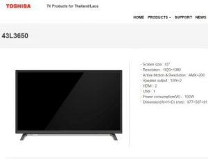 Toshiba 43L 1665 DA: Alles dran für kleines Geld