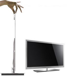 traum tv samsung ue46c9090 full hd 3d lcd fernseher lcd fernseher vergleich. Black Bedroom Furniture Sets. Home Design Ideas